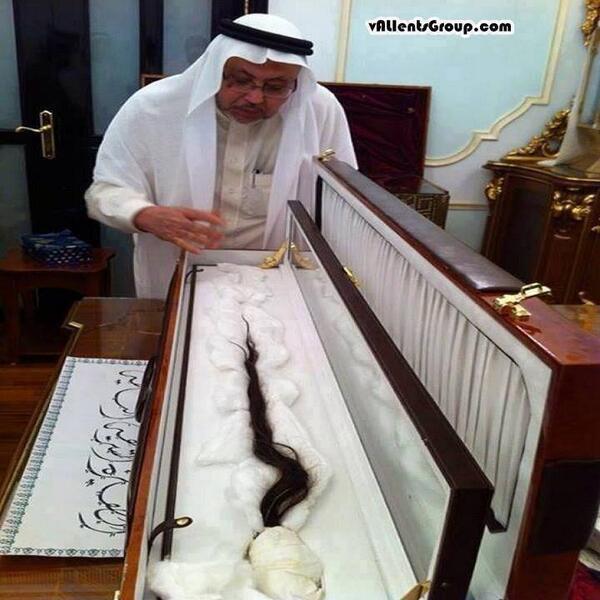 VIDEO: Rambut Suci Rasulullah SAW di Dubai Museum