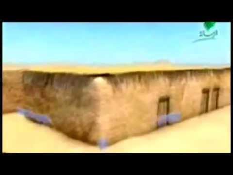 VIDEO: Animasi Rumah Nabi Muhammad SAW